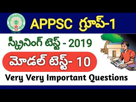 #APPSC Group1 Screening Test 2019 Model Question Paper-10, Very Important Current Affairs