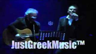 Espase h nyxta duo kommatia - Antonis Remos & Antonis Vardis [2011]