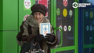 88-летняя бабушка продает свои сказки на морозе. Реакции людей