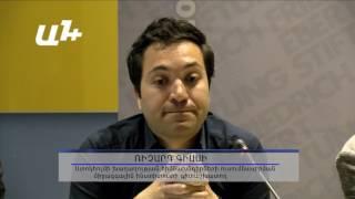 «Մետաքսի նոր ճանապարհ». ի՞նչ է սպասվում Հայաստանին