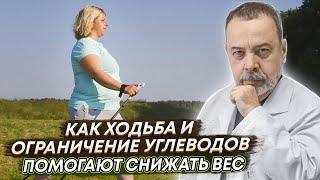 Диетолог Ковальков о ходьбе во время снижения веса