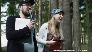 видео Как провести корпоратив: интересно и весело