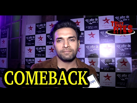 Shaleen Malhotra FINALLY makes his COMEBACK