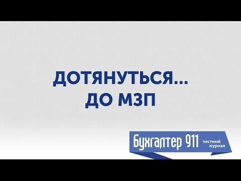Начисление пенсии в 2017 году в Украине: минимальная