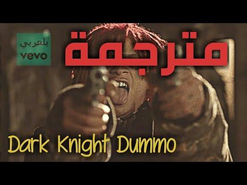 Download Trippie Redd - Dark Knight Dummo ft. Travis Scott Lyrics مترجمة