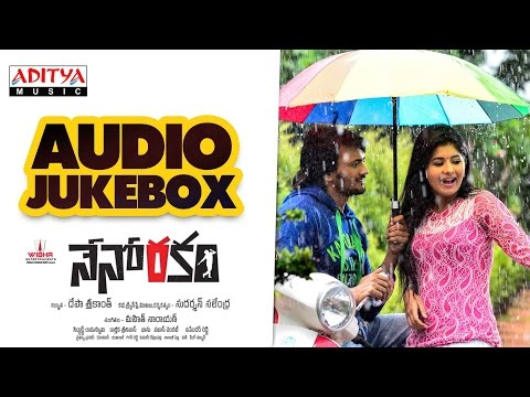 Nenorakam Telugu Movie Jukebox || Nenorakam Movie || Sai Raam Shankar || Mahit Narayan