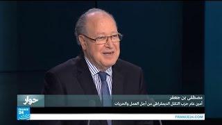 ...مصطفى بن جعفر: الظرف الحالي لتونس يوجب نموذجا اجتماعي