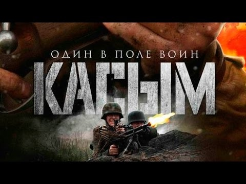 Russian movie with English subtitles: Kasym