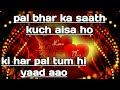 valentine day | hindi shayari image | advance | very happy valentines day | good sms | latest video