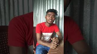 E kash kabhi for Motin Roy