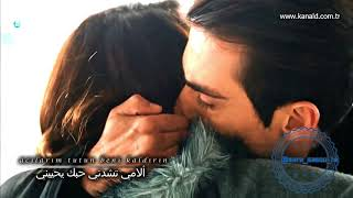 Mustafa Ceceli - Simsiyah أصلي و فرحات أغنية مصطفى جيجلي مترجمة للعربية