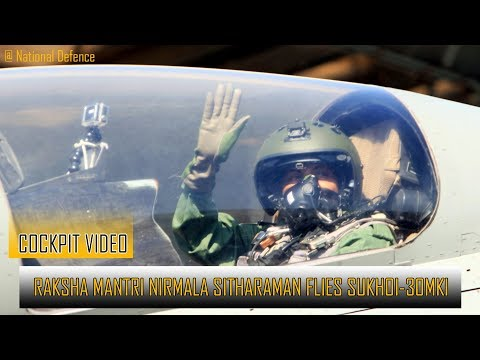 Raksha Mantri  Nirmala Sitharaman Flies Sukhoi Fighter Jet | Cockpit Video | HD