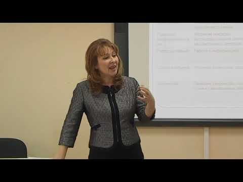 Менчинская Е.А. Конструирование современного урока