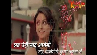 Jab Bhi Teri Yaad Aayegi Mp3 Song Download From Mr Jatt