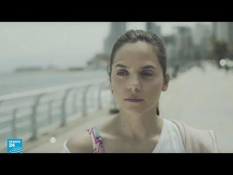 ما هو واقع التحرش الجنسي في لبنان؟  - 15:55-2018 / 11 / 30