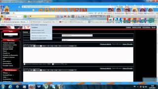 Как создать сайт на Ucoz урок 4 FINAL