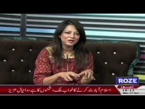Showbiz Pakistan | Baton Baton Main | 17th October 2016
