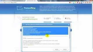 Получение бесплатной лицензии для ESET NOD32 Mobile Security(http://bazanovv.ru/antivirusy/nod-32-klyuchi-skachat#more-8104 Получение бесплатной лицензии для ESET NOD32 Mobile Security Для получения Имени..., 2014-03-05T06:02:39.000Z)