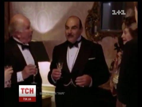 Агата Кристи Смерть На Ниле Фильм