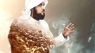 العالم الأخير l الحلقة الثانية والعشرون l الشفاعة الجزء الاول  l د. محمد العريفي