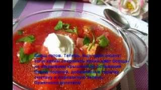 Борщ или красный суп, как в садике