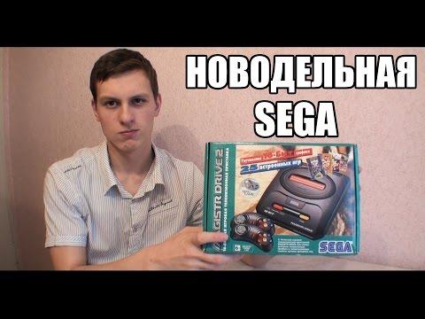 Чудеса новодела №8: Sega Magistr Drive 2