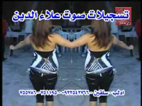 suriye dügünleri Sarya Al Sawas 3
