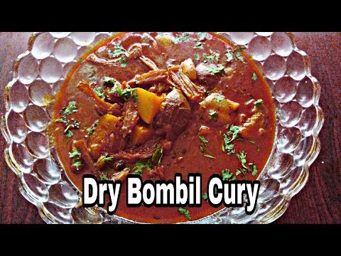 Dry Bombil Curry | सुक्या बोंबलाचे कालवण | Traditional Old Agree koli recipe