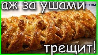 Тут Татьяна ВКУСНЯТИНУ так вкусно готовит! АЖ СЛЮНКИ ТЕКУТ!!!