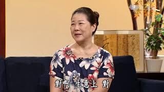 【大愛會客室】20170815 - 清風無痕(21)