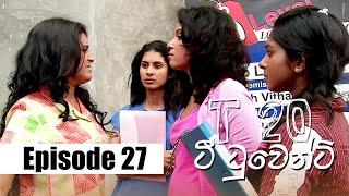 T20 - ටී ටුවෙන්ටි | Episode 27 | 16 - 01 - 2020 | Siyatha TV Thumbnail