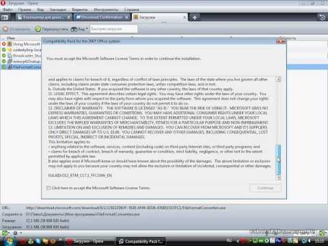 Как открыть файл pptx