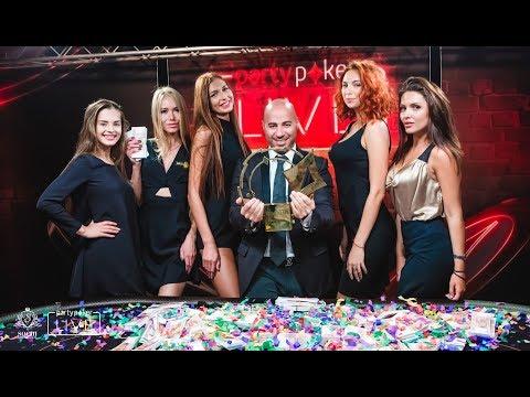 Как выглядит крупнейший покерный клуб России?