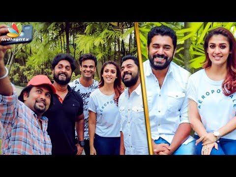 Love Action Drama ഒന്നാം ഷെഡ്യൂൾ പൂർത്തിയായി  | Love Action Drama Location photos | Nayanthara