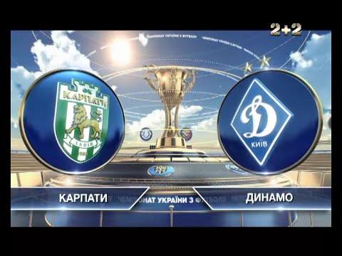 ВИДЕО: Шахтер - Динамо 2:0. Голы и обзор матча за