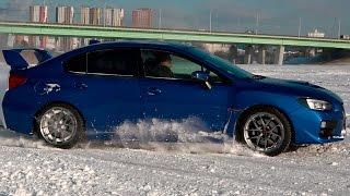 Subaru WRX STI - Валим боком по льду Москва-реки!