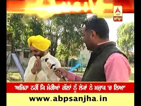 Bhagwant mann reveals why AAP lost in Punjab