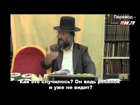еврейская служба знакомств в петербупге