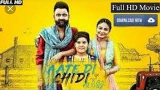 Aate di chidi (full-moive) Amrit maan | Neeru Bajwa | Geet mp3 lyrics..