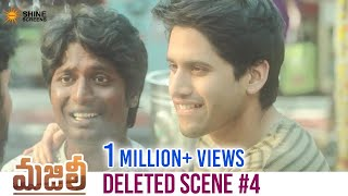 Majili Movie Deleted Scene 4   Naga Chaitanya   Samantha   Divyansha   Shiva Nirvana   Shine Screens