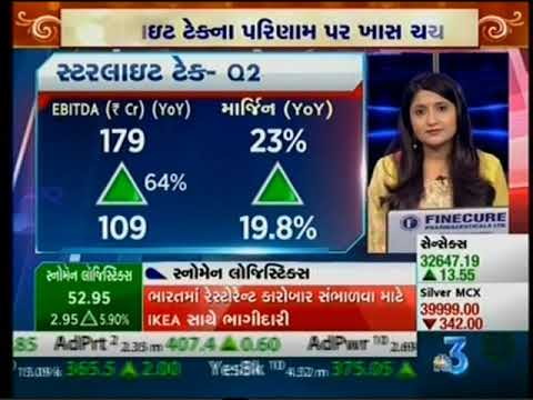 CNBC Bajar interviews Anupam Jindal, CFO, Sterlite Tech on Q2FY'18 performance
