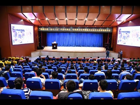 """Cong Han  Speech at Harbin Institute of Technology  w/Eng Subs """"Never Stop Chasing Your Dream"""""""