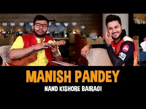 Manish Pandey | Nand Kishore Bairagi | RJ Kisna | Sunrisers Hyderabad | IPL 2019