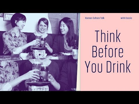 Drinking Rules In Korea - Korean Culture Talk [upper-intermediate] (한국에서 술 마시기)