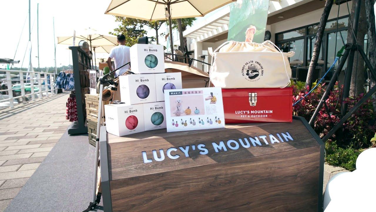 活動紀錄/台南亞果遊艇派對/lucy's mountain佈展紀錄