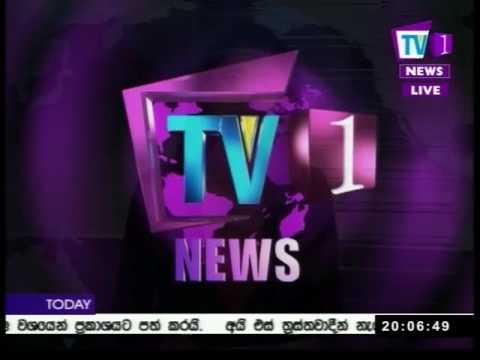 @Tv1NewsLK/Tv1 Sinhala Prime Time, Tuesday,  July 2017, 8PM (11-07-2017)