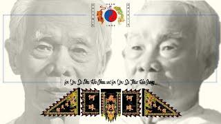 Tribute to Su Phu Ha Chau & Su Phu Ha Cuong