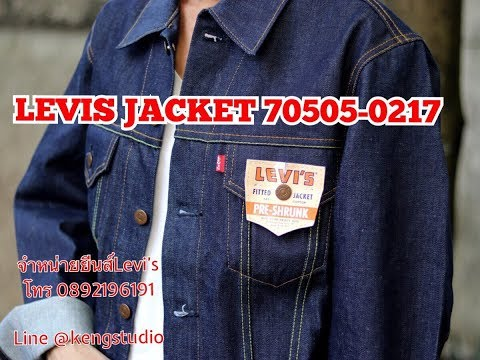Levis Jacket 70505-0217 Made In USA🇺🇸