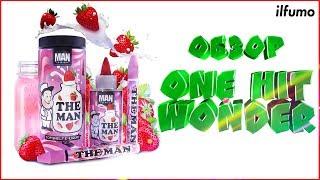 видео Премиум жидкости для электронных сигарет: One Hit Wonder