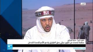 منظمة شباب ايموهاغ تدعو للتحقيق في تطهير عرقي للطوارق جنوب ليبيا
